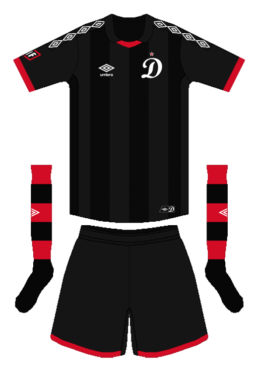 LIF Dynamo Barcelona Away Kit.png