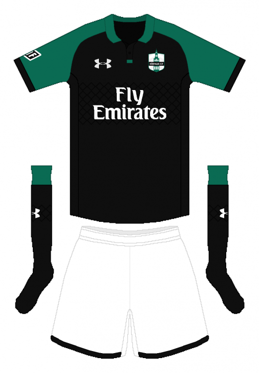 LIF Hispalis CF Away Kit.png