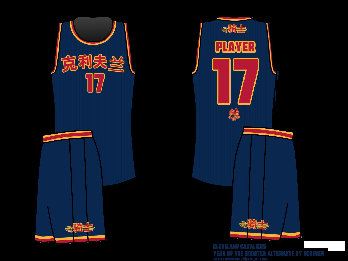 chinese sports jerseys