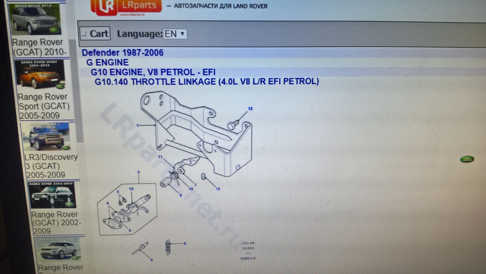 Throttle Linkage Information Needed Please Requests For Part 2005 Lr3 Engine Diagram Wp 20180712 17 54 33 Pro1