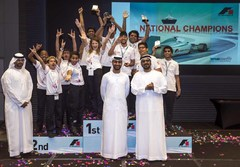 2015 UAE F1 in Schools National Final