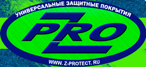 Z-PRO cover