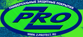 Z-PROTECT cover