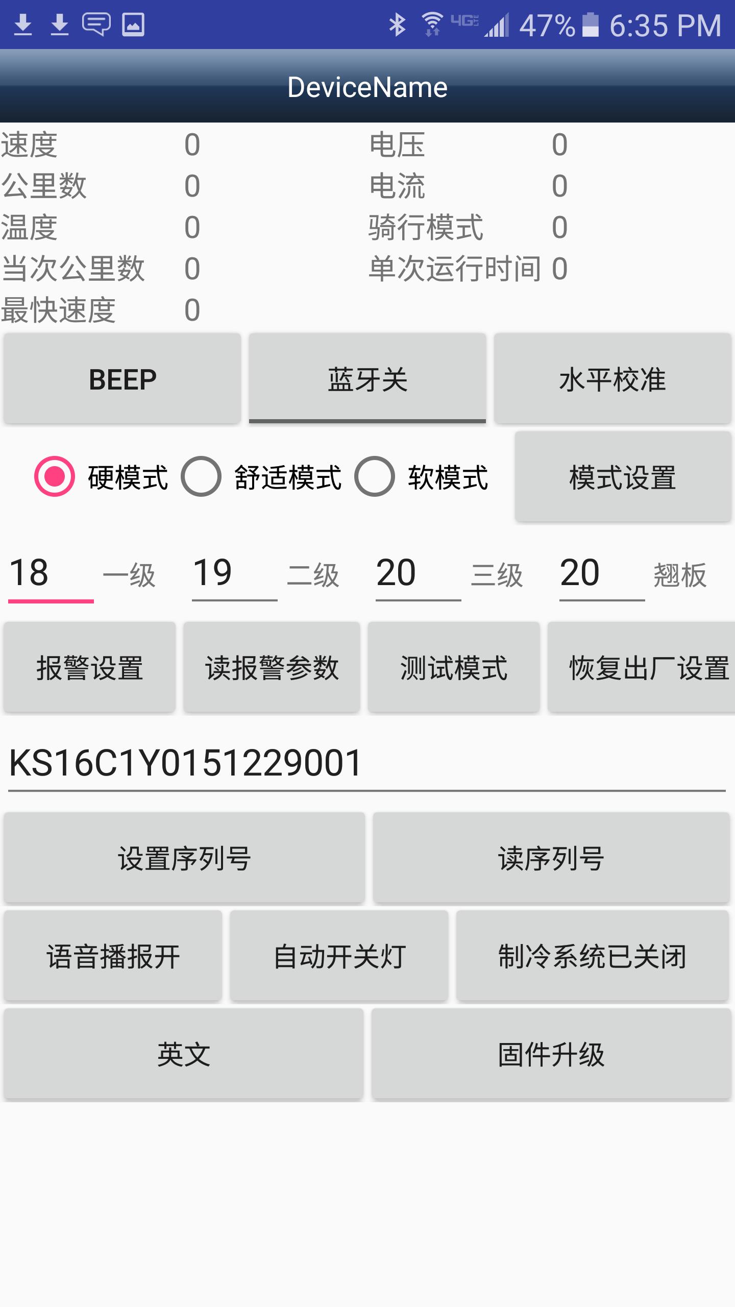 Screenshot_20170319-183551.png.3654f31e7