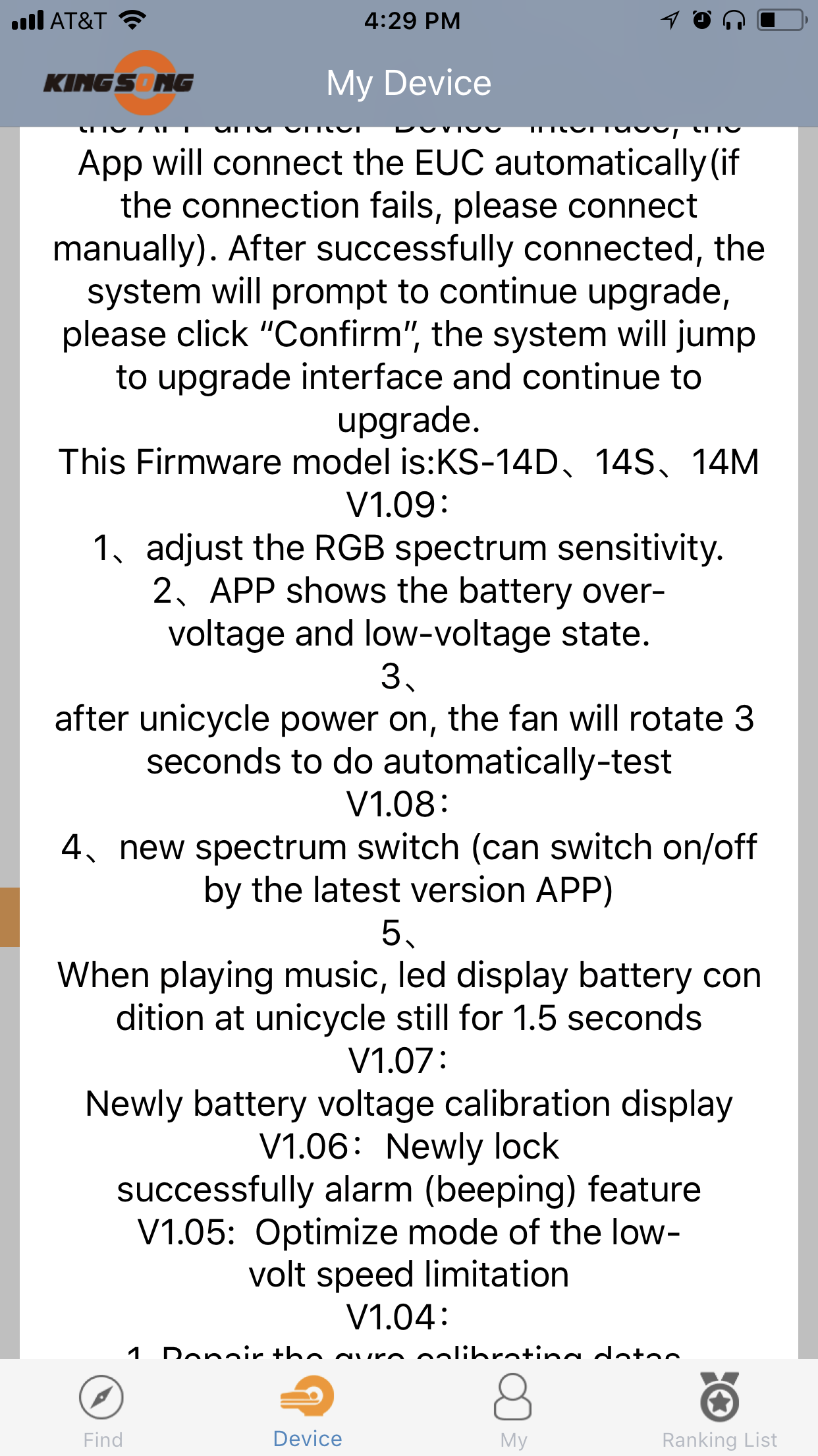 Kingsong iOS App Can't Update Firmware - King Song