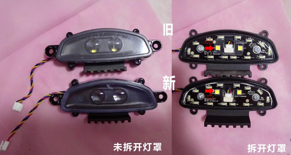 Ninebot Z10 upgraded headlight.jpg