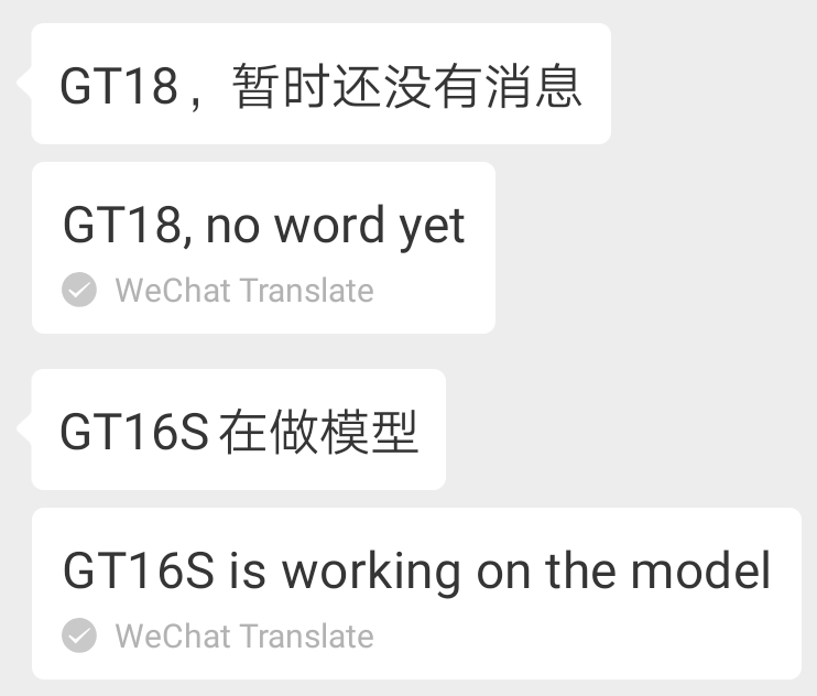 "(2019) Моноколесо GT16S (IRON100) 16"""