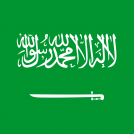 Engineering Jobs In Saudi Arabia