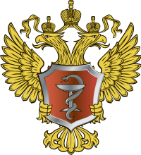 200px-Emblem_of_Ministry_of_Health_of_Russia.svg.png