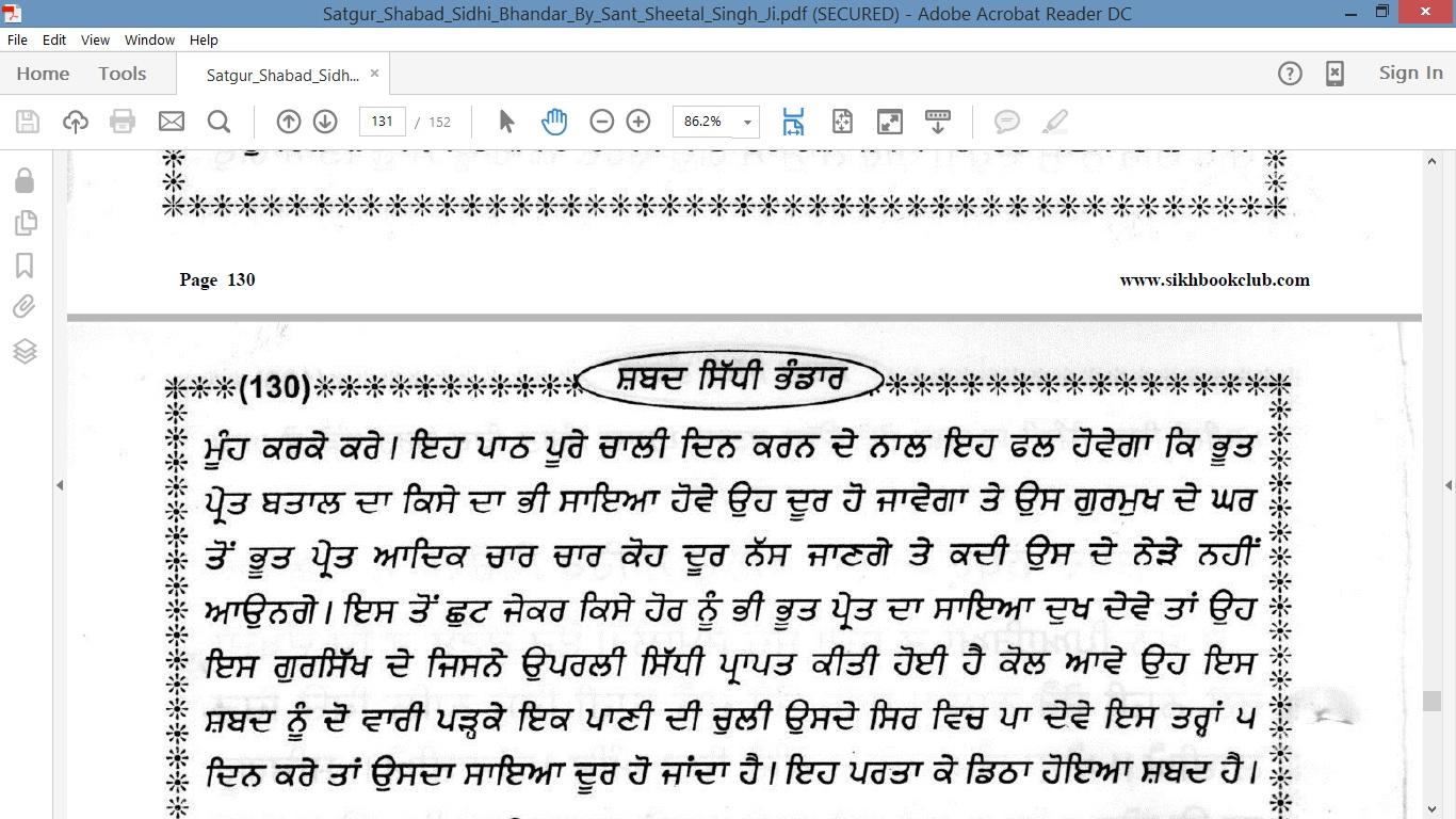 Sankat Mochan Shabad Pdf