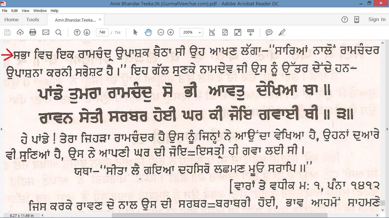 Botched Translations of Guru Granth Sahib ji Part 2