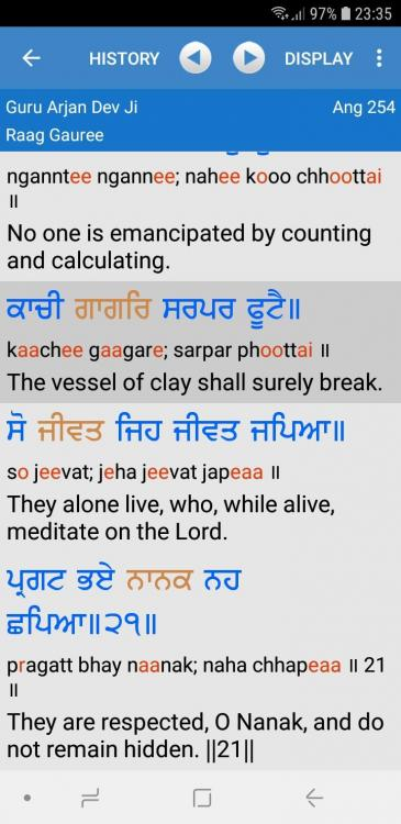 Screenshot_20190315-233533_Gurbani Unlimited.jpg