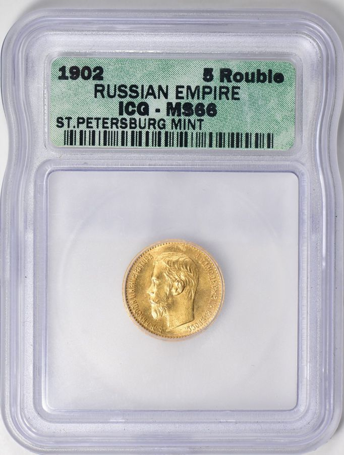 1902 Russia Gold 5 Rouble St Petersburg Mint ICG MS66 obverse.jpg