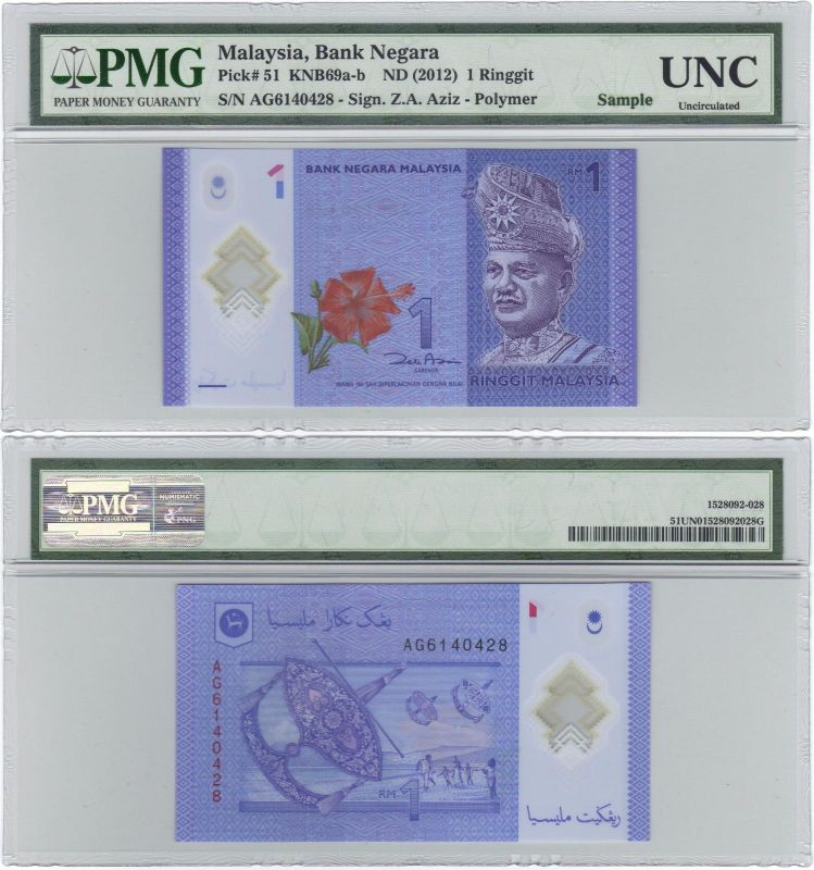 Malasia Bank Negara ND (2012) 1 Ringgit Pick 51 PMG Sample UNC.jpg