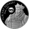 Justinian A