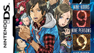 Zero Escape- Foreboding & Placidity