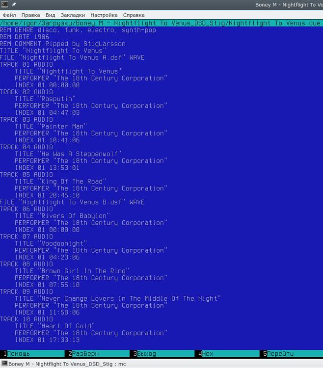 DLNA трансляция DSD файлов(DSF, DFF) - Implemented Features