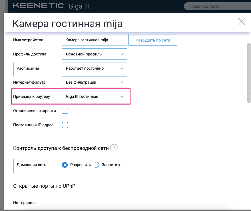 Screenshot at июня 10 16-17-26.png
