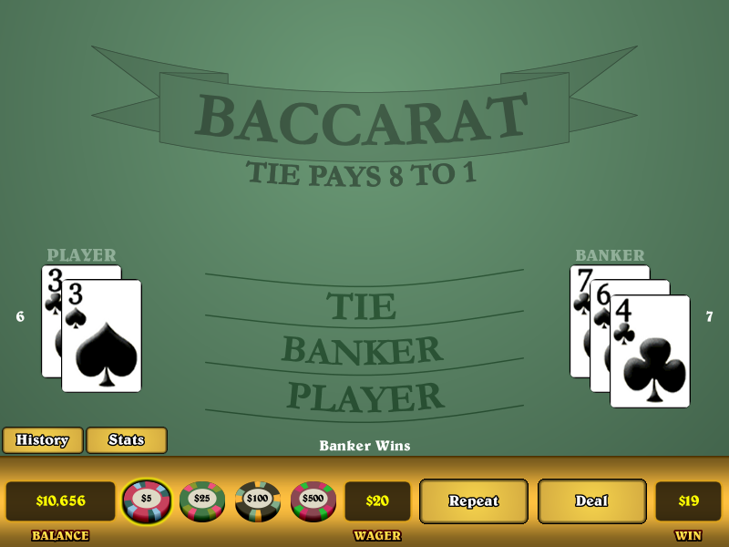 WizardofOdds Baccarat results  12-8-2016 #4.PNG