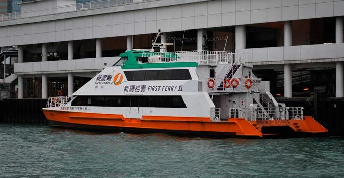 ferry-fast-first-ferry.jpg