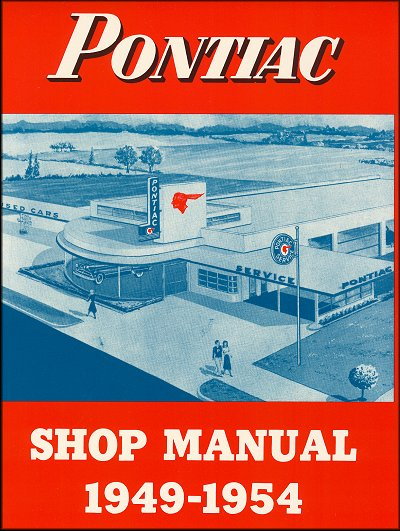 1949-1954-pontiac-shop-manual-4.jpg