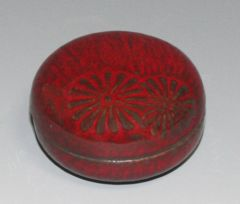 Kamakura-Red Marguerite Box