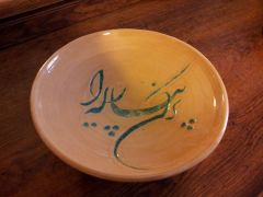 caligraphy On bowl