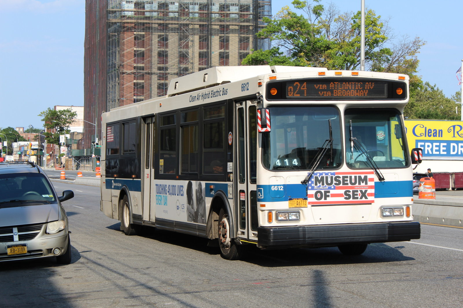 Orion VII 6612 on the Q24 westbound on Atlantic Avenue
