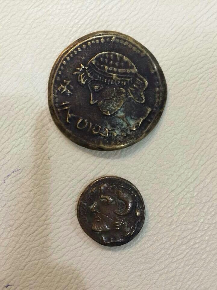 Identify Persian Coins - Ancient Coin Forum - CoinPeople com