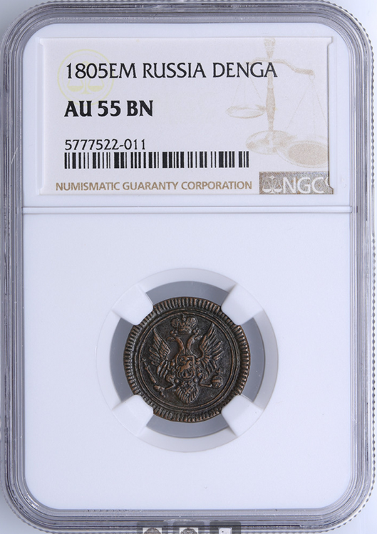 Screenshot_2020-12-20 Russia Denga 1805 EM - Alexander I (1801-1825) NGC AU 55 BN - Lot №1358 Auction Coins ee(1).png