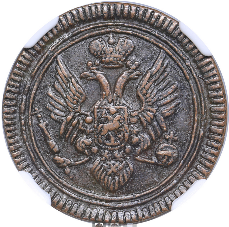Screenshot_2020-12-20 Russia Denga 1805 EM - Alexander I (1801-1825) NGC AU 55 BN - Lot №1358 Auction Coins ee.png