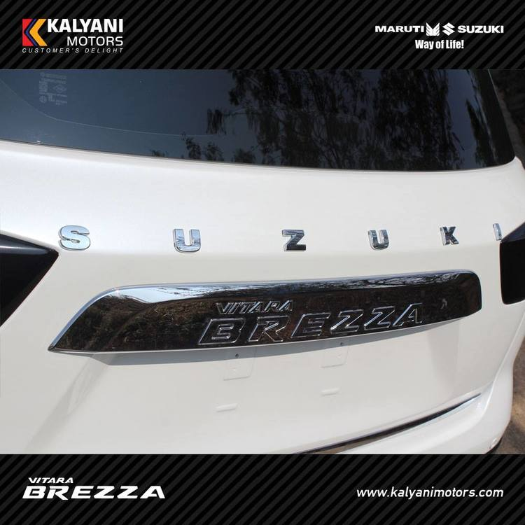 Maruti-Vitara-Brezza-Limited-Edition-by-Kalyani-Motors-badge.jpg