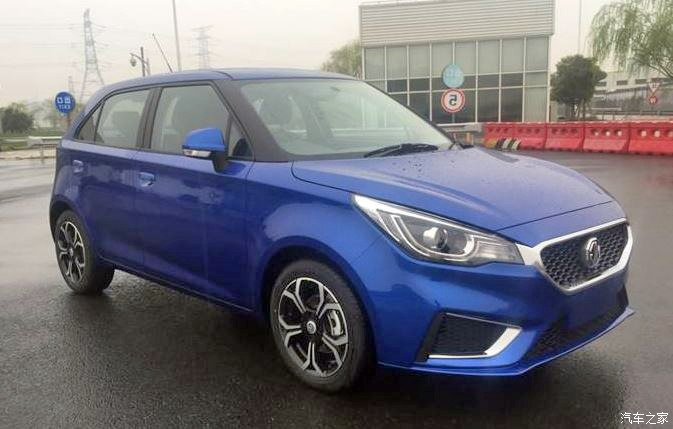 2017-MG3-facelift-front-three-quarters-spy-shot.jpg