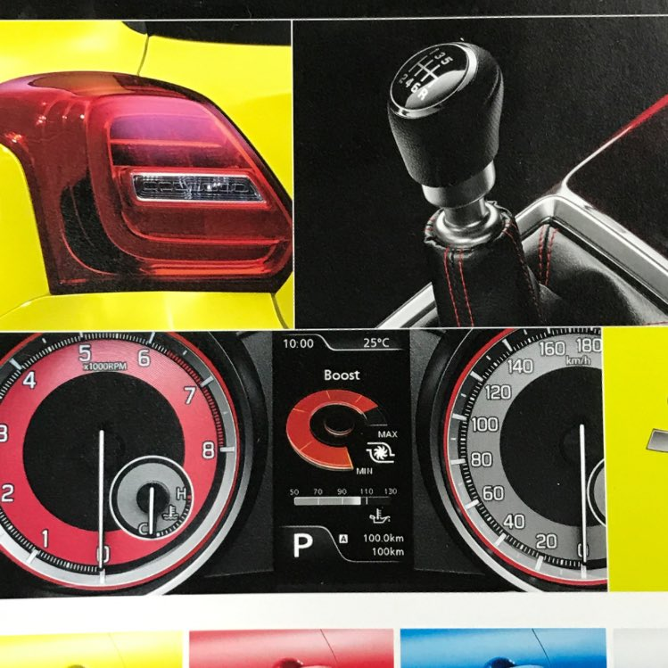 Suzuki-Swift-Sport-Catalogue-Leaked-Image-Instrument-Console.jpg