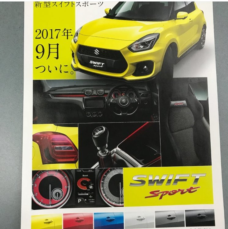 Suzuki-Swift-Sport-Catalogue-Leaked-Image-Interior.jpg
