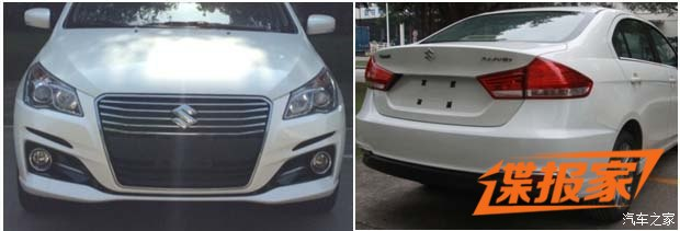 2018-Maruti-Ciaz-facelift-2017-Suzuki-Alivio-from-China.jpg