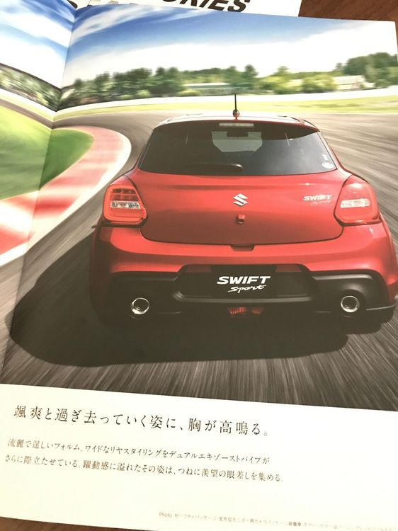 2018-Suzuki-Swift-Sport-rear-leaked-brochure.jpg