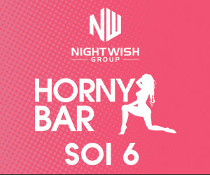 Horny bar Soi 6 Pattaya