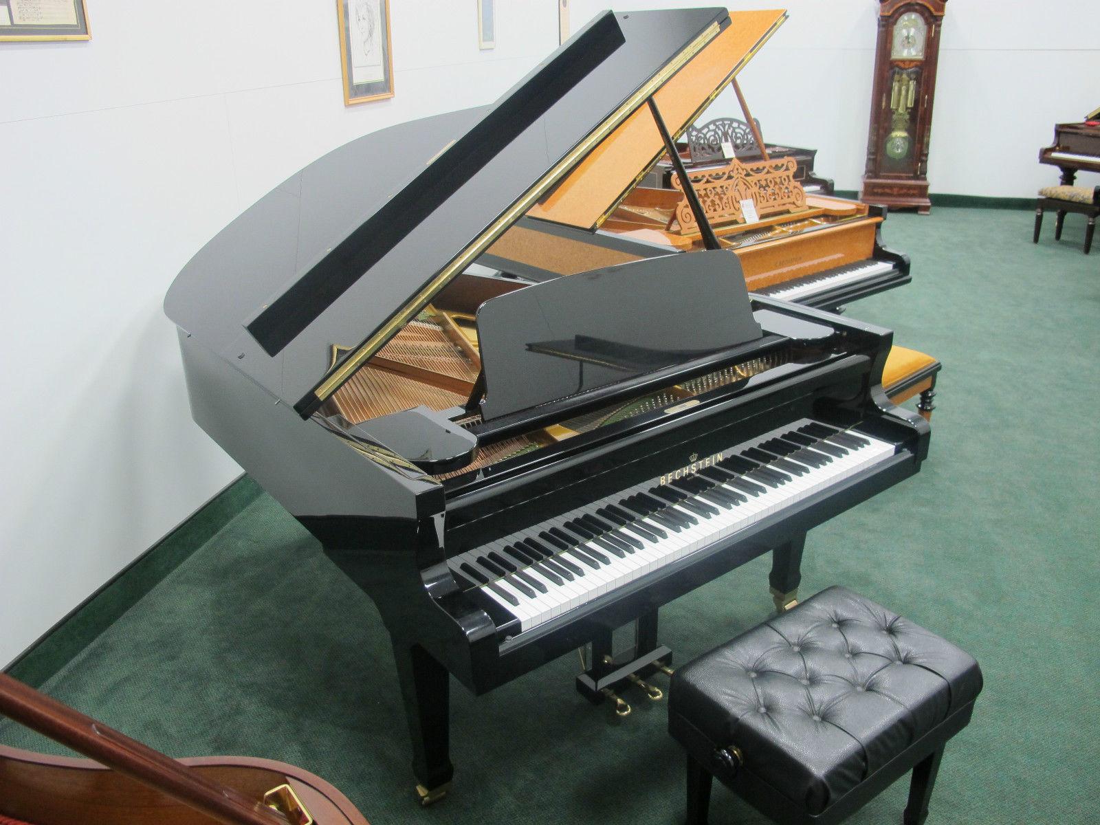 FOR SALE: YAMAHA C6 CONVERSORY GRAND PIANO----10000$ - Keys